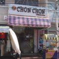 チョンチョン・ケーキ・アンド・コーヒー(Chon Chon Cakes  Coffee)