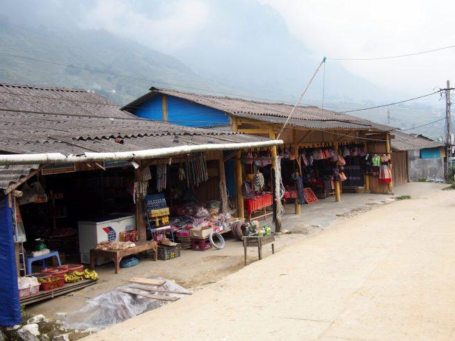 タヴァン村
