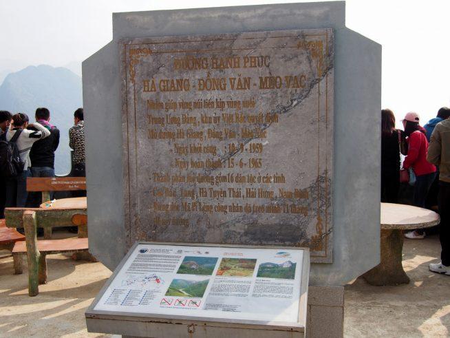 峠にある石碑
