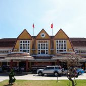 ダラット駅(Da Lat Train Station )