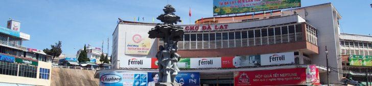 ダラットマーケット(Chợ Đà Lạt)