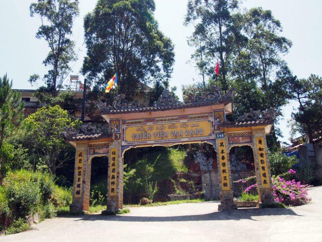 ヴァンハン寺の入口