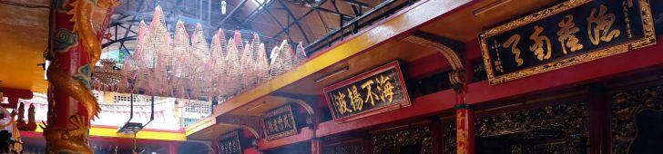 ホーチミンのチャイナタウン「チョロン」にある7つのお寺を巡る