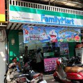 ファミリーマート パスター通り店(Family Mart Paster)