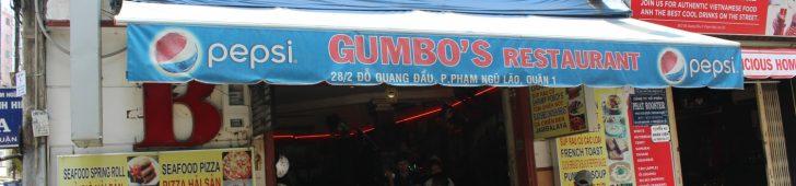ガンボレストラン(Gumbo's Restaurant)