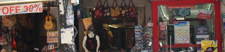サイゴンショップ(Saigon Shop)