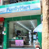 ファミリーマート デタム店(Family Mart Đề Thám)