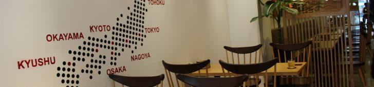 弁当ファクトリー(Bento Factory)
