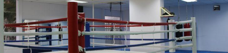 サムライ・ボクシング・ジム(Samurai Boxing Gym)