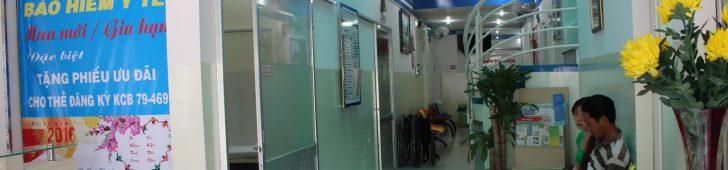 HCMC6区、Hoang Khang Clinicで日本人看護師常勤の外国人窓口が開設しました!