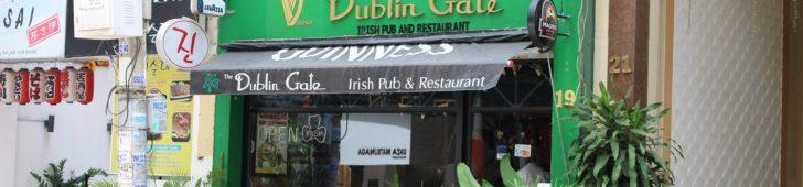 ザ・ダブリン・ゲート(The Dublin Gate)