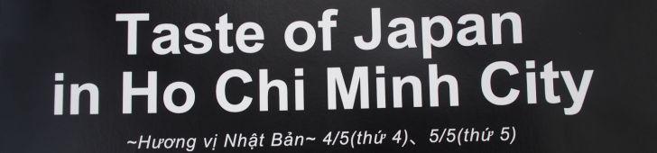 日本の味をベトナムに伝える料理講習会(Taste of Japan in Ho Chi Minh City)現地レポート!