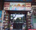 レストラン サフラン(RESTAURANTS SAHRAAN)