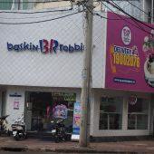 バスキンロビンス(サーティーワンアイスクリーム) チュオンディン店(Baskin Robins - Trương Định )