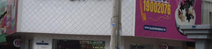 バスキンロビンス(サーティーワンアイスクリーム) チュオンディン店(Baskin Robins – Trương Định )