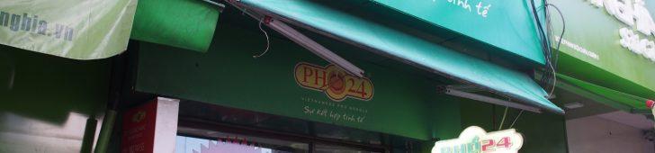 フォー24 ファンボイチャウ通り店(Phở 24 Phan Bội Châu  )