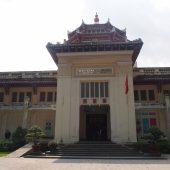 歴史博物館(Bảo tàng Lịch sử)