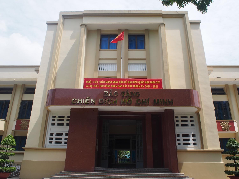 ホーチミン作戦博物館でベトナム戦争の全貌を知ろう。