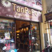 ベトナムでオシャレ雑貨とお菓子土産を買うならドンコイ通り近くのTanPoPoに行ってみよう