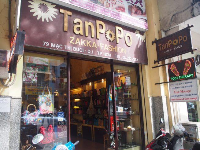 TanPoPo外観