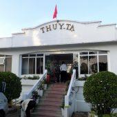トゥイタ レストラン & カフェ(Thủy Tạ Nhà hàng & Cafe)