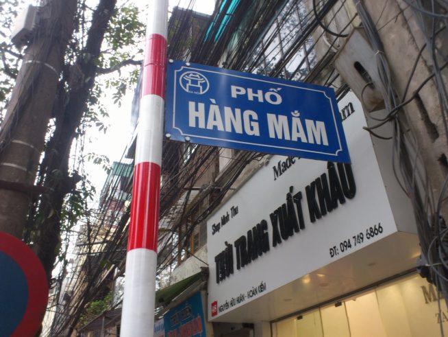 ハンマム通り