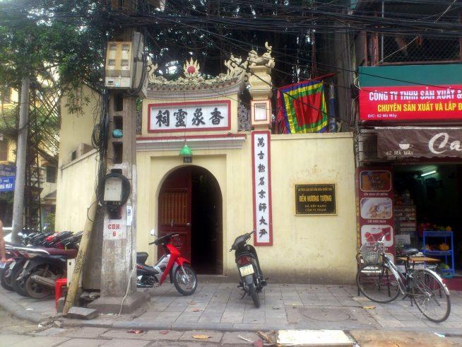 フーンチュン寺