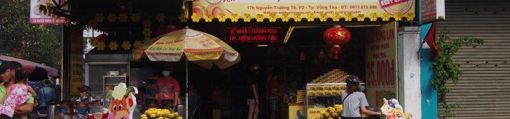 バイン・ケップ・ゴック・コット・ディエン(Bánh Kẹp Gốc Cột Điện)
