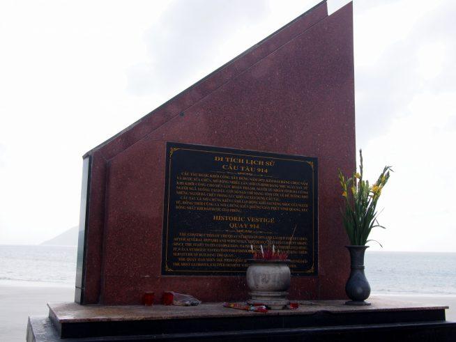 914埠頭の記念碑