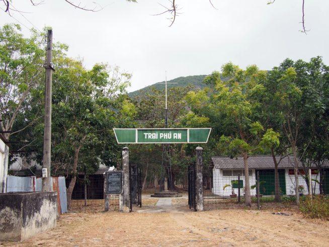 フーアン収容所