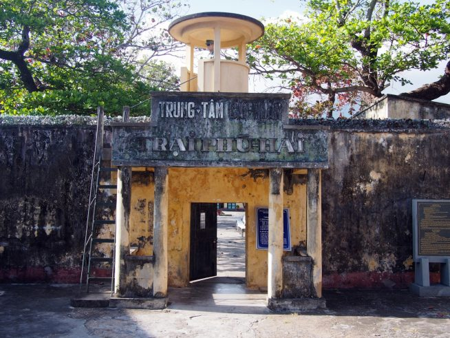 フーハイ収容所