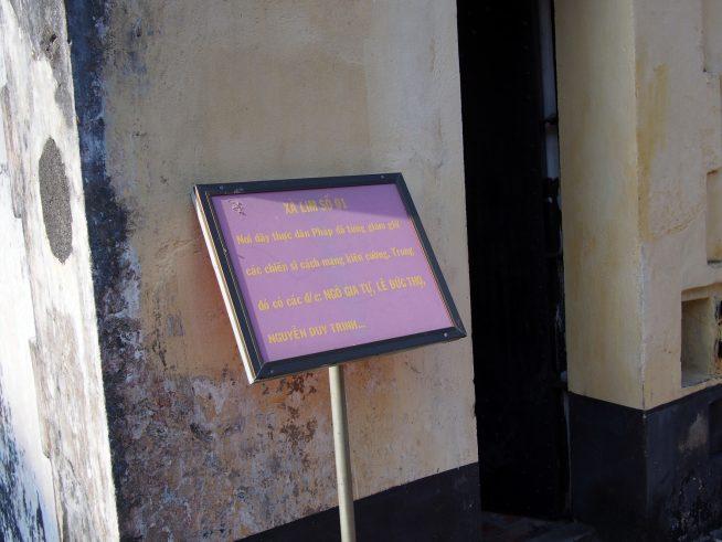 有名な人が収容されていたところには看板もあります