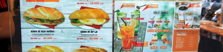 グレート・バイン・ミー&カフェ(Great Bánh Mì & Cafe)