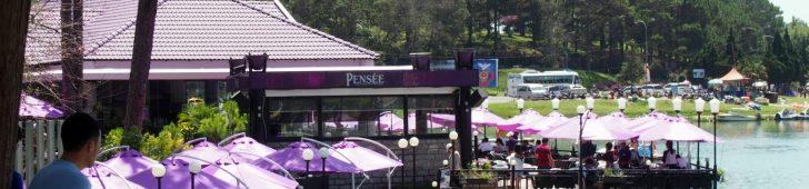 ペンシー(Pensee)