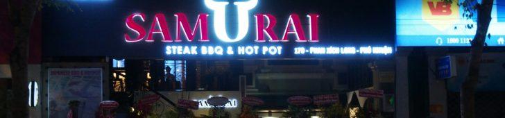 サムライ・ステーキ・BBQ&ホットポット(Samurai Steak BBQ & Hotpot)
