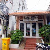 クラブハウス(Crab House)