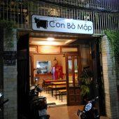 コンボーマップ(Con Bò Mập)