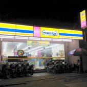 ミニストップ ファンビッチャン店(MINISTOP Pham Viet Chanh)