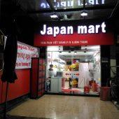 ジャパンマート(Japan Mart)