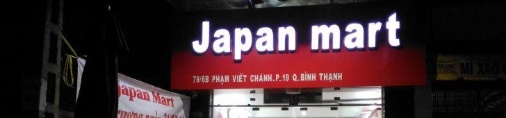 Japan Mart (ジャパンマート)
