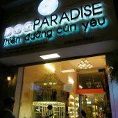 ドッグパラダイス(Dog Paradise)