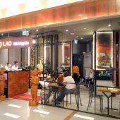 カオラオレストラン(Khao Lao Restaurant)