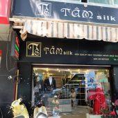 タムシルク(Tâm Silk)