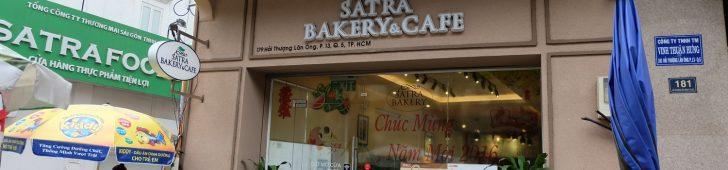 サトラベーカリー&カフェ(Satra Bakery & Cafe)