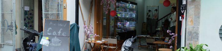 ビズ・ワールド・カフェ(BIZ WORLD cafe)