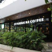 スターバックス タオディエン店(Starbucks Thảo Điền )