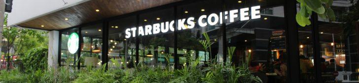 スターバックス タオディエン店(Starbucks Thảo Điền)