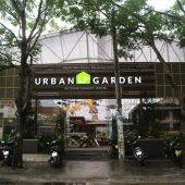 アーバンガーデン(Urban Garden)