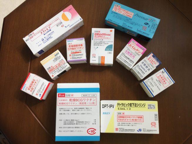 様々な種類のワクチン