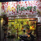 アートフラワーズ(Art Flowers )